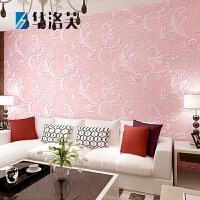 无纺布墙贴 田园3D立体浮雕墙壁贴纸 温馨婚房卧室客厅电视背景墙G 仅墙纸