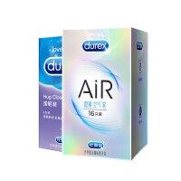 Durex 杜蕾斯 避孕套 男用 安全套 超薄22只组合( AiR空气快感三合一16只装+紧型超薄4只或亲昵4+倍滑超薄2只)