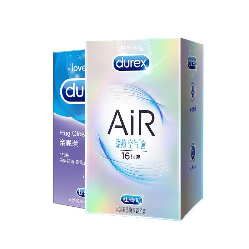 Durex 杜蕾斯 避孕套 男用 安全套 超薄 套套组合装22只( AiR空气快感三合一16只装+紧型超薄4只+倍滑超薄2只)新老包装交替发货,不接受指定包装发货