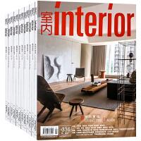 室内 interior 杂志 订阅2021年或2020年 下单备注年份 室内设计杂志 D02 台室内杂志