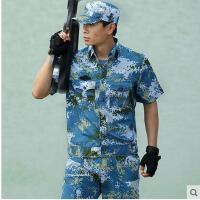 户外军迷服装套装男多袋工作服装短袖作训服迷彩服装