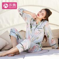 芬腾 睡衣女士春夏新品优雅印花休闲仿丝开衫长袖家居服套装女 2色可选