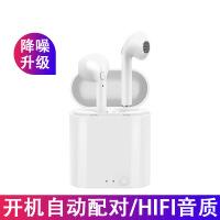 双耳蓝牙耳机一对真无线限迷你挂耳入耳塞式隐形微小型运动跑步超长待机适用苹果7小米8华为iPhonex 白色 官方标配
