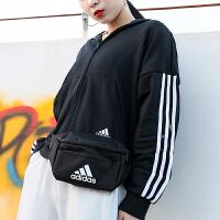 幸运叶子 Adidas/阿迪达斯男包女包2021春季新款臀部休闲包旅游包斜挎包运动腰包FN0890