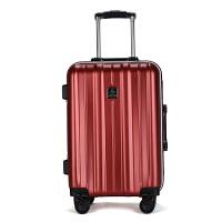 20寸24寸铝框拉杆箱 时尚拉杆箱万向轮密码锁商务休闲行李箱旅轻便旅行箱