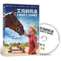 正版电影DVD光盘 艾玛的机会(DVD9) Emma's Chance