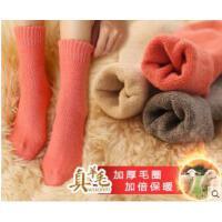 百搭袜子长筒袜中筒睡眠袜子加绒加厚兔羊毛保暖袜子女月子袜毛巾毛圈