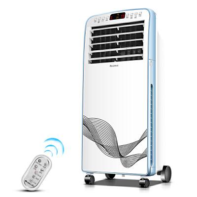 Gree/格力 KS-08X60DgL新品加湿单冷风扇蒸发式遥控冷气扇空调扇 4档调节 15小时定时 3种风类模式 一键加湿