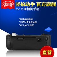 相机手柄单反适用尼康D810手柄D800 D800E单反手柄D750相机手柄 D7200 7100