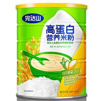 完达山高蛋白营养米粉450克(新)婴幼儿米粉