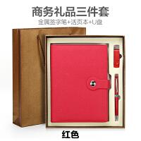 页笔记本记事本公司礼盒套装定做