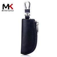 莫尔克(MERKEL)女通用型汽车遥控器钥匙包创意男士头层牛皮拉链家用情侣锁匙包