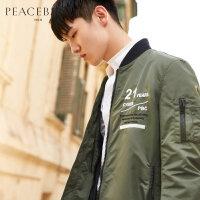 太平鸟男装 秋季新款男士韩版风衣长款棒球领刺绣夹克BWBC73134