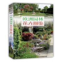 正版现货 欧洲园林花卉图鉴 园艺百科全书养花书植物图鉴植物 书籍 9787534981623 河南科技出版社 花园时光