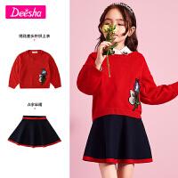【2件1.8折价:99】笛莎童装女童套装2021秋装新款中大童儿童针织衫毛衣裙子两件套