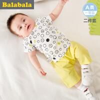 巴拉巴拉儿童短袖套装男婴童宝宝2017夏季新款短袖新生儿两件套