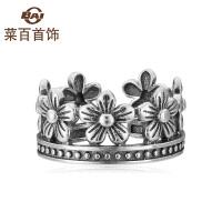 菜百首饰 银饰品 s925银戒指 时尚个性可调节银戒 定价