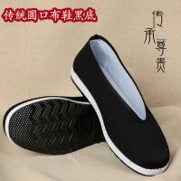 老北京布鞋男士休闲平底爸爸鞋防滑单鞋社会千层底加厚开车布鞋 43 拍2双减5元