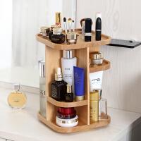 木制旋转化妆品收纳盒木质创意桌面口红化妆刷护肤品置物架