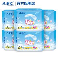 【190mm迷你日用 进口材质】ABC新肌感蓝芯超薄透气棉柔卫生巾6包 共48片