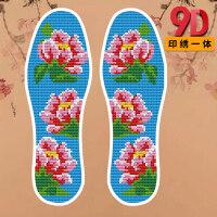 十字绣鞋垫手工半成品制作精准刺绣花鞋垫子手工diy制作G 117大茶花 纯棉不掉色