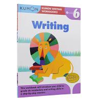 Kumon Writing Workbooks Writing Grade 6 公文式教育 小学六年级写作练习册 11