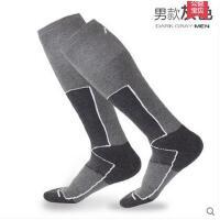 男女高筒登山袜户外冬季加厚保暖袜子耐磨透气保暖袜徒步袜速干袜 可礼品卡支付