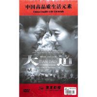 天道-二十四集电视连续剧(8碟装)DVD
