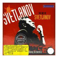 现货 [中图音像][进口CD]斯维特兰诺夫的指挥艺术 20CD Art of Svetlanov