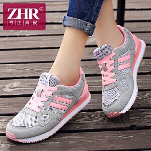 ZHR2017春夏季新款韩版平底运动鞋真皮网面女鞋学生慢跑鞋休闲鞋潮G102