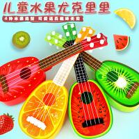 北国E家儿童益智早教乐器可弹奏环保材质迷你水果吉他尤克里里