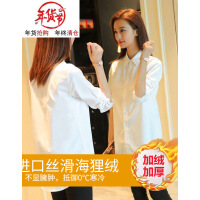 白衬衫女长袖2018秋冬新款纯棉宽松保暖加绒加厚中长款打底衬衣寸 X