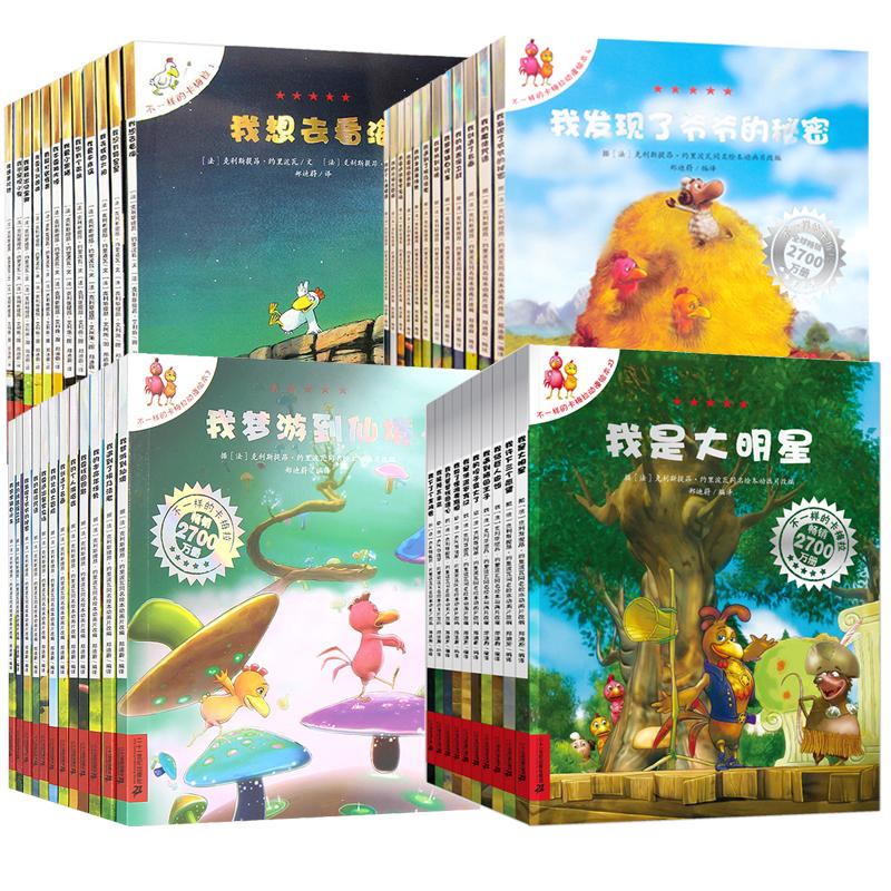 宝宝畅销童话一二三年级小学生读物