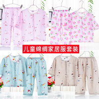儿童棉绸套装夏季空调服薄款绵绸睡衣宝宝七分袖家居服