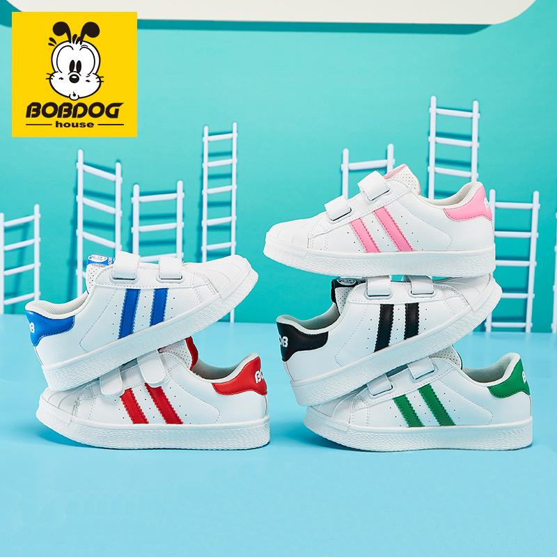 巴布豆春秋季男女童透气休闲鞋中大儿童运动鞋板鞋学生小白鞋