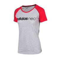 Adidas阿迪达斯女装 NEO运动休闲短袖T恤 BK6931 现