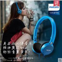 【支持礼品卡】Philips/飞利浦 FOS2头戴式耳机 手机音乐潮流便携电脑重低音通用