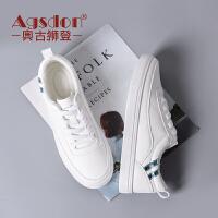 小白鞋女2018新款百搭韩版女鞋平底板鞋秋季白鞋基础鞋子ins单鞋