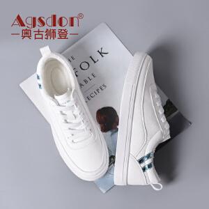 【官方正品 品牌直营】小白鞋女新款百搭韩版女鞋平底板鞋秋季白鞋基础鞋子ins单鞋