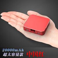 迷你充电宝 超薄大容量小巧苹果X快充oppo华为vivo三星小米8手机通用女便携无线磁吸