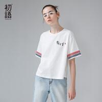 初语夏季新品 粽子香印花民族风大中袖短款T恤女五分袖