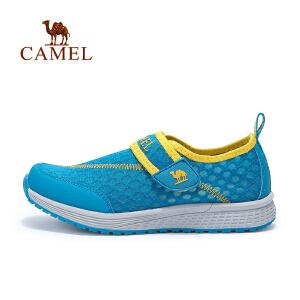 camel骆驼儿童透气网鞋青少 休闲鞋男童女童网眼运动鞋