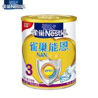 雀巢Nestle能恩3段婴儿配方奶粉900g罐装