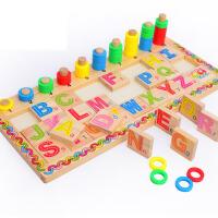 儿童活性英文字母学习卡木制益智早教英文对数板玩具