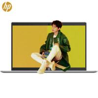 惠普(HP)星 14-ce1005TX 14英寸轻薄笔记本电脑(i5-8265U 8G 1TB+128SSD MX15