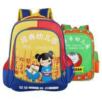 大小班幼儿园书包印字 3-6周岁宝宝书包定制印LOGO学前班儿童包