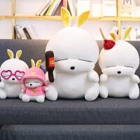 【全店支持礼品卡】正版流氓兔公仔毛绒玩具可爱小兔玩偶布娃娃抱枕儿童生日礼物送女生
