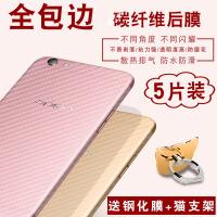 OPPOR9s手机后膜R9包边r11贴纸plus背面钢化彩膜保护r9sk/m碳纤维 R9S/SK 全包边【碳纤维后膜】