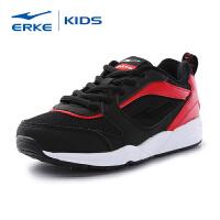 【限时下单立减50元】鸿星尔克童鞋男童运动鞋新款儿童鞋子防滑跑步鞋中大童休闲鞋