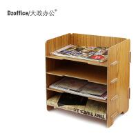 D017创意木质办公室用品桌面A5票据快递单资料文件收纳盒架框座